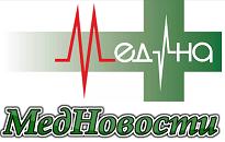 Информационный журнал здоровья
